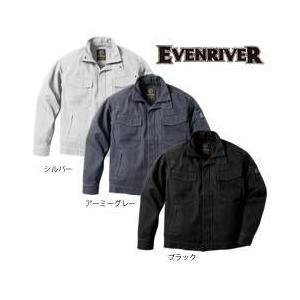 EVENRIVER(イーブンリバー) 秋冬作業服 フィッシャーストライプ ブルゾン US-1107|kanamono1
