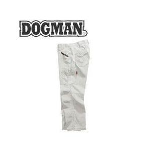 DOGMAN 秋冬作業服 カーゴパンツ 8155|kanamono1