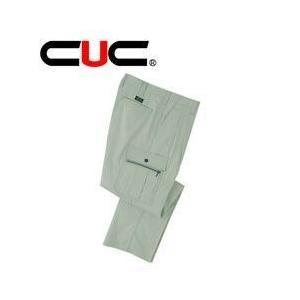 中国産業 春夏作業服 ツータックカーゴパンツ 2505|kanamono1