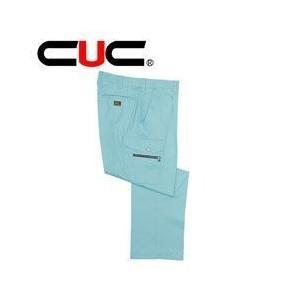 中国産業 春夏作業服 ワンタックカーゴパンツ 2605|kanamono1