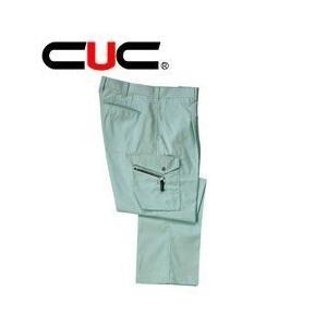 中国産業 春夏作業服 ワンタックカーゴパンツ 3005|kanamono1
