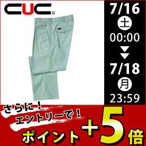 中国産業 春夏作業服 ワンタックスラックス 3003|kanamono1