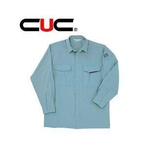 中国産業 春夏作業服 長袖シャツ 1510|kanamono1