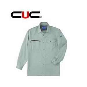 【エントリーでポイント5倍】作業服 作業着 中国産業 春夏作業服 長袖シャツ 2201|kanamono1