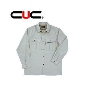 中国産業 春夏作業服 長袖シャツ 2501|kanamono1