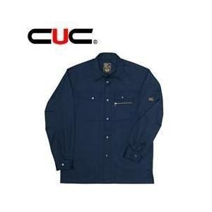 中国産業 春夏作業服 長袖シャツ 2601|kanamono1