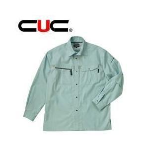 中国産業 春夏作業服 長袖シャツ 3001|kanamono1
