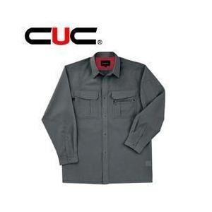 【エントリーでポイント5倍】作業服 作業着 中国産業 春夏作業服 長袖シャツ 5801|kanamono1