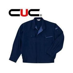 中国産業 春夏作業服 長袖ブルゾン 1599|kanamono1