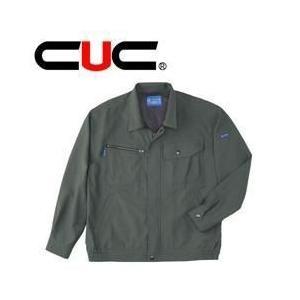 【エントリーでポイント5倍】作業服 作業着 中国産業 春夏作業服 長袖ブルゾン 2208|kanamono1