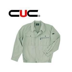 【エントリーでポイント5倍】作業服 作業着 中国産業 春夏作業服 長袖ブルゾン 2508|kanamono1