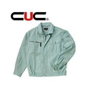 【エントリーでポイント5倍】作業服 作業着 中国産業 春夏作業服 長袖ブルゾン 3008|kanamono1