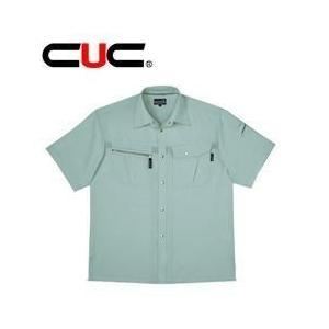 中国産業/春夏作業服/半袖シャツ 3004|kanamono1