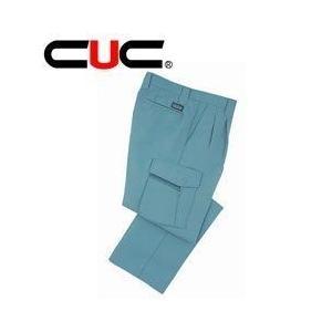 中国産業 秋冬作業服 ツータックカーゴパンツ 0555|kanamono1