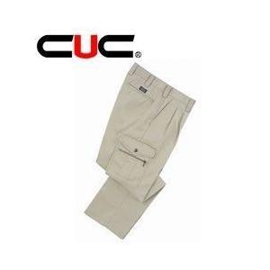 中国産業 秋冬作業服 ツータックカーゴパンツ 2405|kanamono1