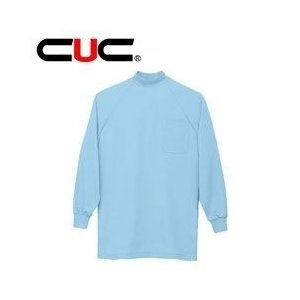 中国産業 秋冬作業服 長袖ハイネックシャツ 1213|kanamono1