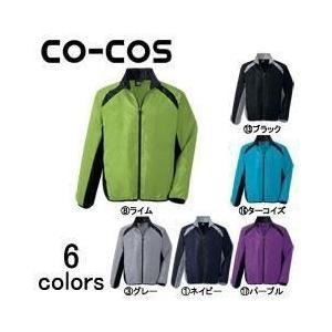 CO-COS(コーコス)/作業服/ウィンドブレーカー AS-360|kanamono1