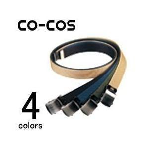 CO-COS(コーコス) 作業服 ナイロンGIベルト 32mm 2822|kanamono1