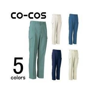 CO-COS(コーコス)/春夏作業服/フィッシング H-195|kanamono1