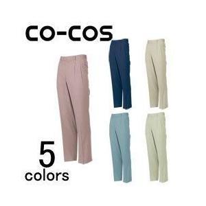 CO-COS(コーコス)/春夏作業服/スラックス 263|kanamono1