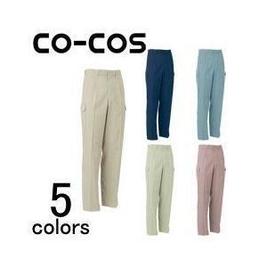 CO-COS(コーコス)/春夏作業服/ツータックフィッシング 265|kanamono1