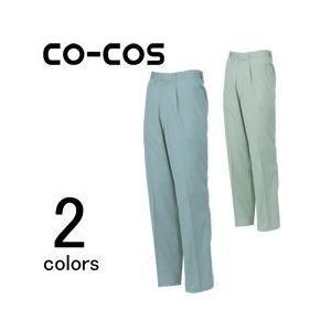 CO-COS(コーコス) 春夏作業服 スラックス 273 kanamono1