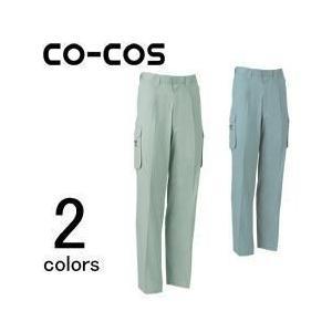 CO-COS(コーコス)/春夏作業服/フィッシング 275|kanamono1
