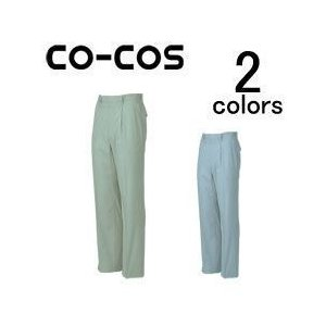 CO-COS(コーコス) 春夏作業服 スラックス 373 kanamono1