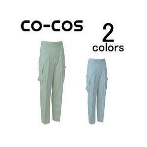 CO-COS(コーコス)/春夏作業服/フィッシング 375|kanamono1