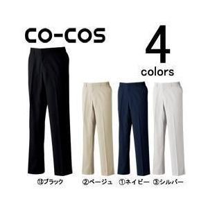 CO-COS(コーコス) 春夏作業服 ノータックスラックス A-423 kanamono1