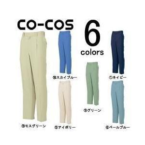 CO-COS(コーコス) 春夏作業服 スラックス J-563 kanamono1