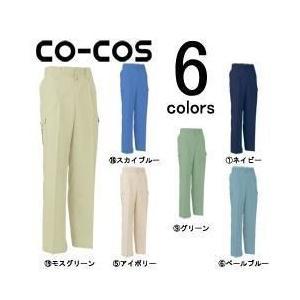 CO-COS(コーコス)/春夏作業服/フィッシング J-565|kanamono1