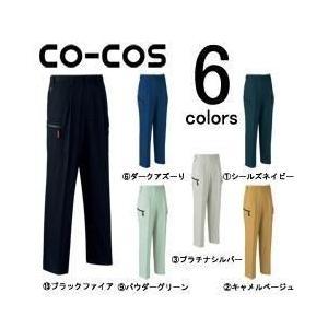 CO-COS(コーコス)/春夏作業服/フィッシング A-765|kanamono1
