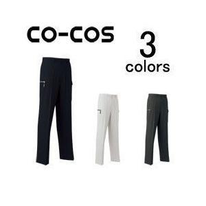 CO-COS(コーコス)/春夏作業服/ワンタックカーゴパンツ A-1125|kanamono1
