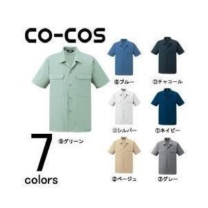 【エントリーでポイント5倍】作業服 作業着 コーコス 春夏作業服 開襟半袖シャツ A-6657|kanamono1