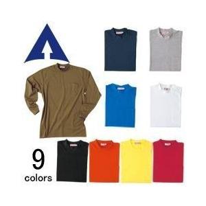 アタックベース/通年作業服/ローネックシャツ 7070-15|kanamono1