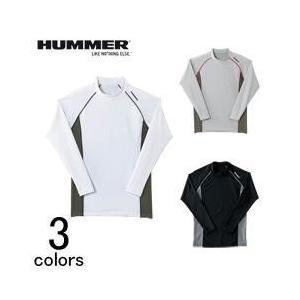 HUMMER(ハマー)/春夏作業服/HUMMER(ハマー)クールコンプレッション長袖ローネック 9003-15|kanamono1