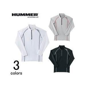HUMMER(ハマー)/春夏作業服/HUMMER(ハマー)クールコンプレッション長袖ジップアップ 9006-15|kanamono1