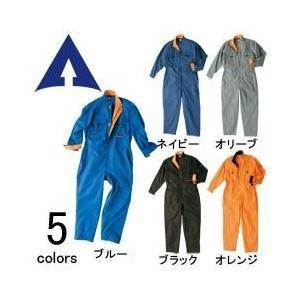 アタックベース 秋冬作業服 ツナギ 1515-30|kanamono1