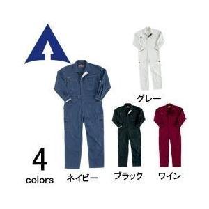 アタックベース 秋冬作業服 ツナギ 3939-30|kanamono1