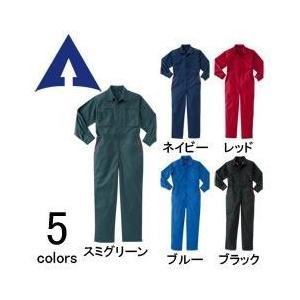 アタックベース 秋冬作業服 ツナギ 3737-30|kanamono1