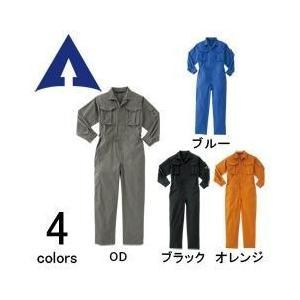 アタックベース 秋冬作業服 ツナギ 3838-30|kanamono1