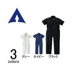 アタックベース 春夏作業服 半袖ツナギ 2929-30|kanamono1