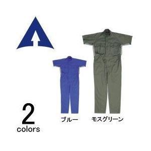アタックベース 春夏作業服 半袖ツナギ 3636-30|kanamono1