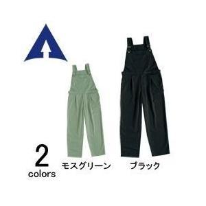 アタックベース 春夏作業服 サロペット 4646-30|kanamono1