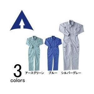 アタックベース 春夏作業服 長袖カーゴツナギ 5858-30|kanamono1
