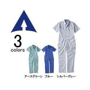アタックベース 春夏作業服 半袖カーゴツナギ 5959-30|kanamono1