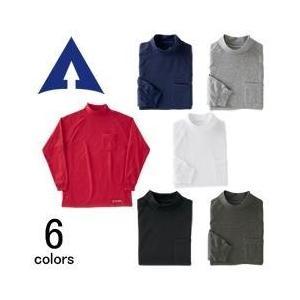 アタックベース 秋冬作業服 裏フリースハイネック 550-15|kanamono1