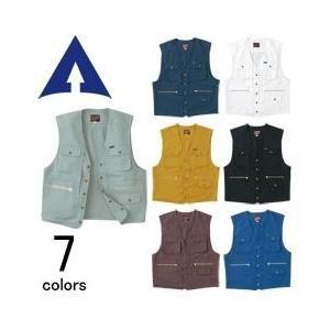 アタックベース 秋冬作業服 ベスト 192-0|kanamono1