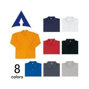 アタックベース 秋冬作業服 長袖ポロシャツ 4700-15|kanamono1